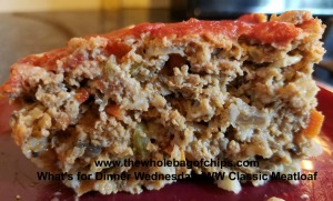 We needed a new meatloaf recipe, so I found this one and gave it a try. It was a hit!